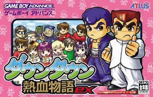 File:River City Ransom EX - GBA - Japan.jpg