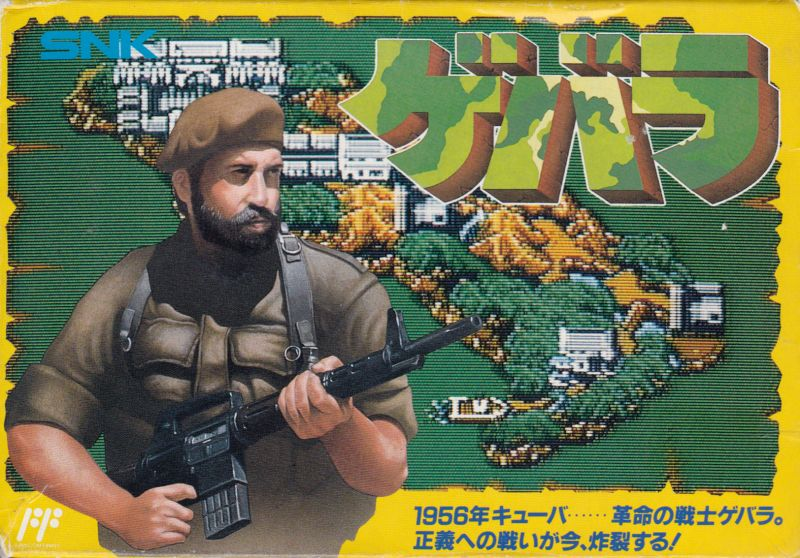 File:Guerrilla War - NES - Japan.jpg