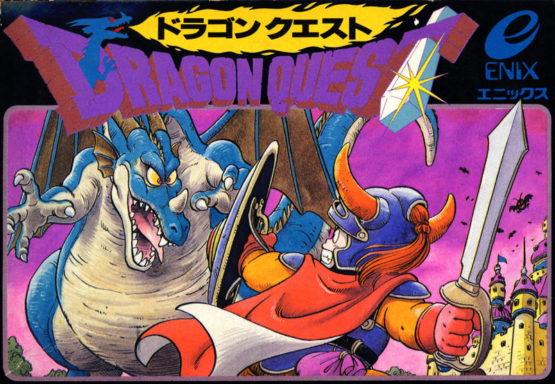 File:Dragon Warrior - NES - Japan.jpg