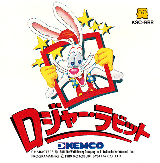 File:Bugs Bunny Crazy Castle, The - FDS - Japan.jpg