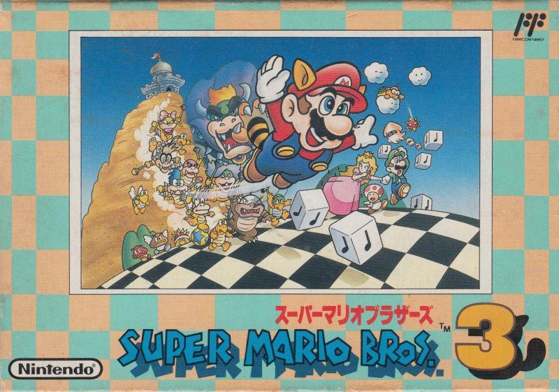 File Super Mario Bros 3 Nes Japan Jpg Thealmightyguru