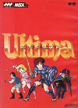 File:Ultima - Exodus - MSX2 - Japan.jpg