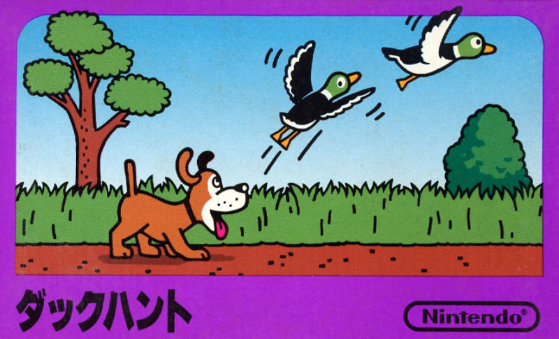 File:Duck Hunt - NES - Japan.jpg
