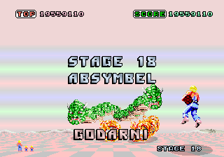 File:Space Harrier - ARC - Screenshot - Stage 18.png