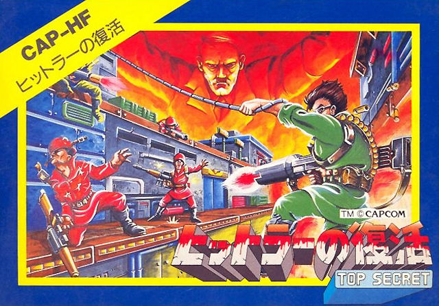 File:Bionic Commando - NES - Japan.jpg