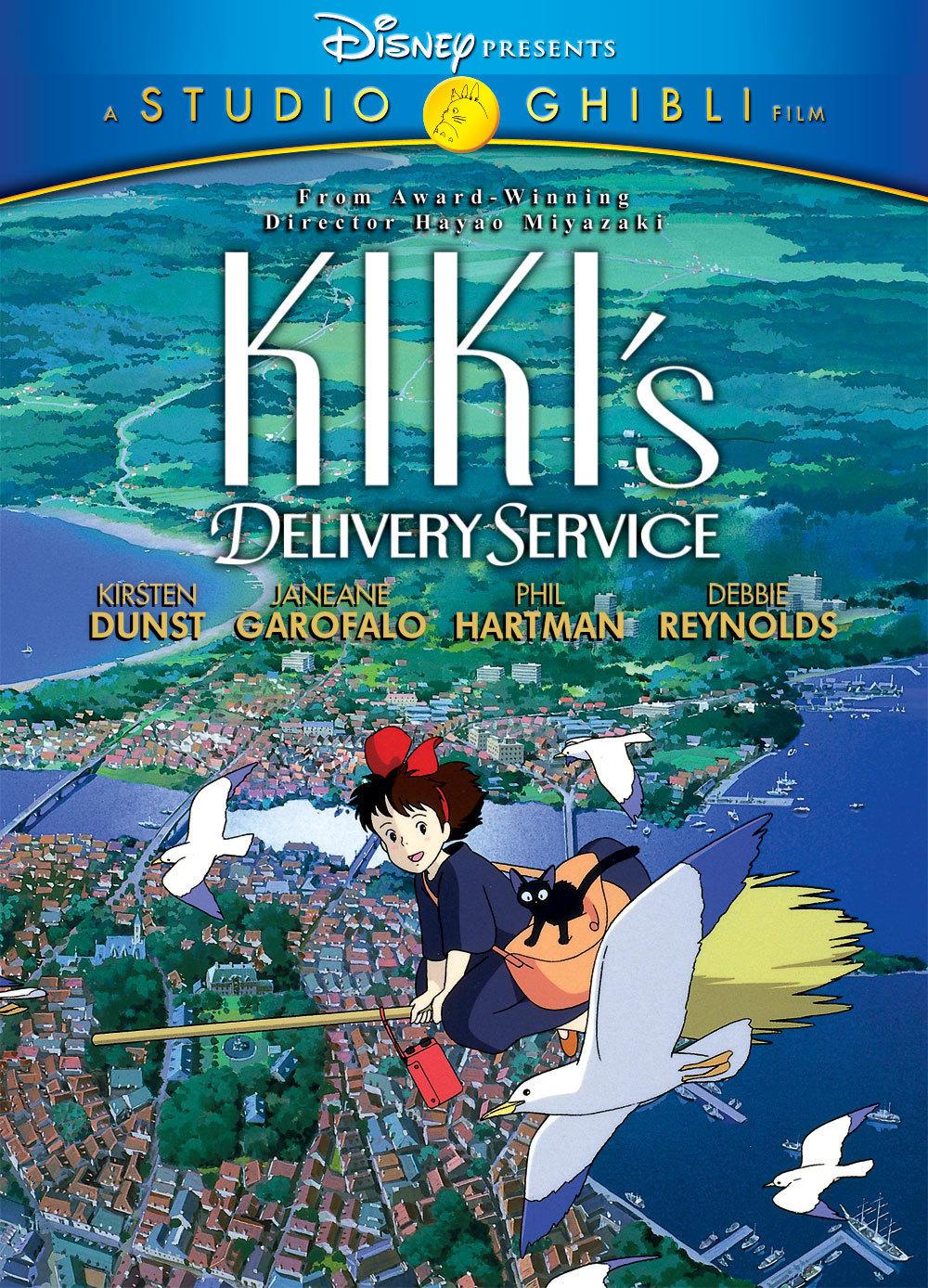 File:Kiki\'s Delivery Service - DVD - USA - Revision.jpg ...