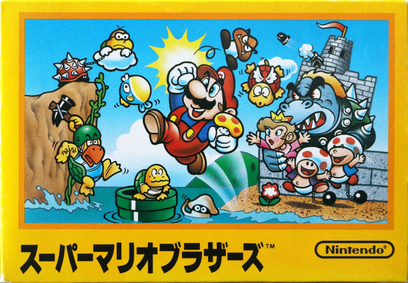 File:Super Mario Bros. - NES - Japan.jpg
