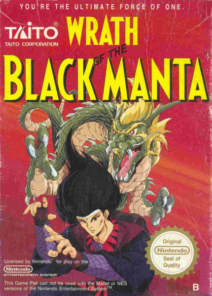 File:Wrath of the Black Manta - NES - UK.jpg