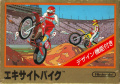 Excitebike - NES - Japan.jpg