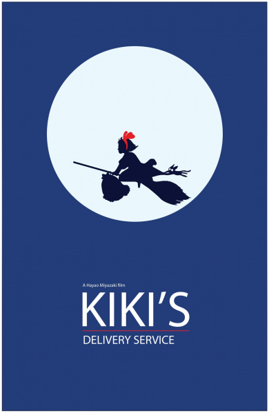 File:Kiki's Delivery Service - Fan Art - Amy Heyse.jpg