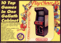 PlayChoice-10 - ARC - USA - Ad - Goliath Cabinet.jpg