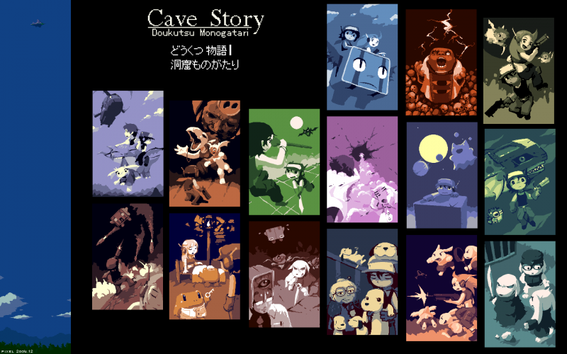 File:Cave Story - Reflections.png