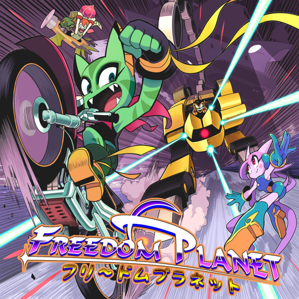 File:Freedom Planet - W32 - World.jpg