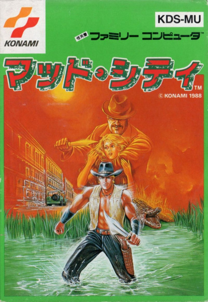 File:Adventures of Bayou Billy, The - NES - Japan.jpg