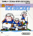 Ice Hockey - FDS - Japan.jpg