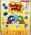 Bubble Bobble - FDS - Japan.jpg