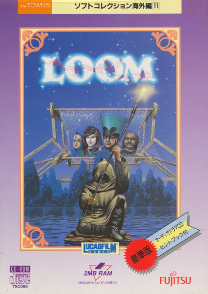 File:Loom - FMT - Japan.jpg