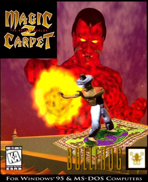 File:Magic Carpet 2 - W32 - USA.jpg