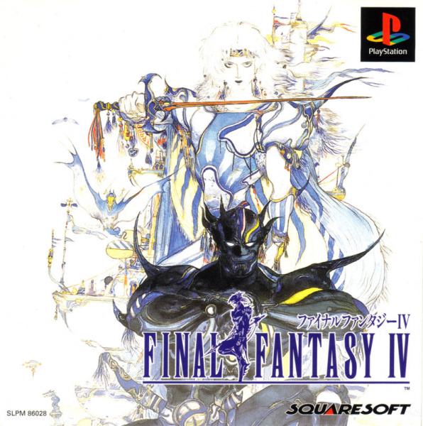 File:Final Fantasy IV - PS1 - Japan.jpg