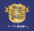 Mega RPG Project - Logo.jpg