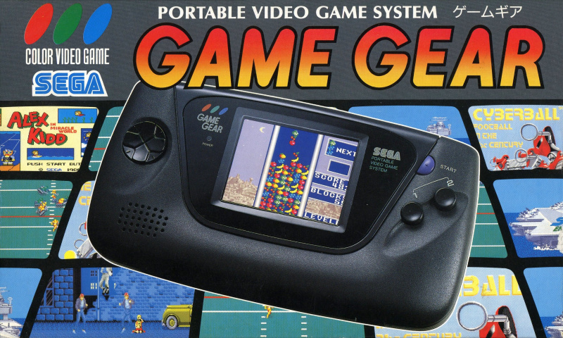 File:Game Gear - Japan - Box - Front.jpg