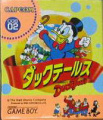 DuckTales - GB - Japan.jpg