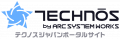 Technos - Logo - 2015 - Today.png