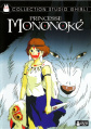 Princess Mononoke - DVD - Japan.jpg