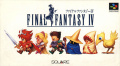 Final Fantasy IV - SNES - Japan.jpg