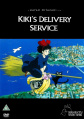 Kiki's Delivery Service - DVD - UK.jpg
