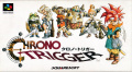 Chrono Trigger - SNES - Japan.jpg