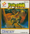 Castlevania - Adventure, The - GB - Japan.jpg