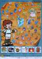 Kid Icarus - Angel Land Story - FDS - Japan - Ad.jpg
