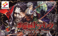 Castlevania - Circle of the Moon - GBA - Japan.jpg