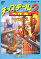 Chip 'n Dale's Rescue Rangers 2 - NES - Japan.jpg