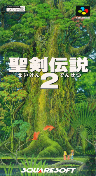 File:Secret of Mana - SNES - Japan.jpg