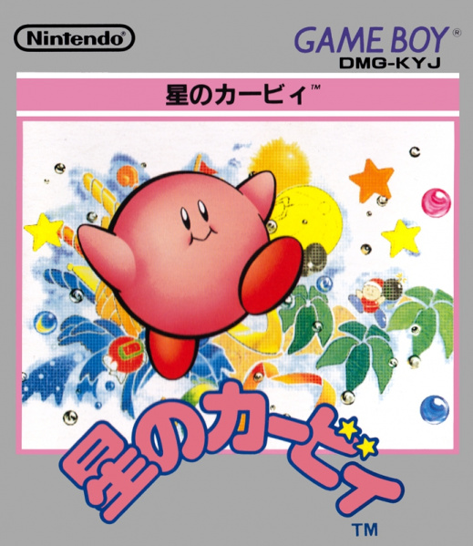 File:Kirby's Dream Land - GB - Japan.jpg