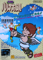 Kid Icarus - Angel Land Story - FDS - Japan - Ad 2.jpg