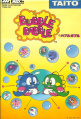 Bubble Bobble - MSX2 - Japan.jpg