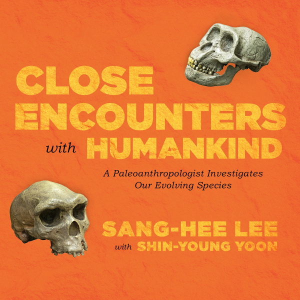 File:Close Encounters With Humankind - Audio - USA.jpg