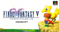 Final Fantasy V - SNES - Japan.jpg
