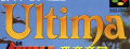 Ultima - Logo - 1995 - Savage Empire - SNES - Japan.jpg