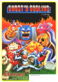 Ghosts 'N Goblins - ARC - USA - Flyer - Capcom - Art.jpg