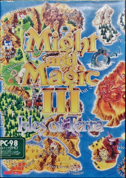 File:Might and Magic III - Isles of Terra - PC98 - Japan.jpg