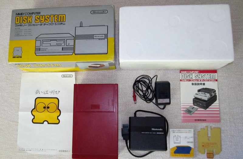 File:Famicom Disk System - Package.jpg