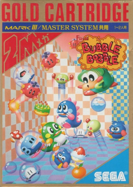 File:Bubble Bobble - SMS - Japan.jpg