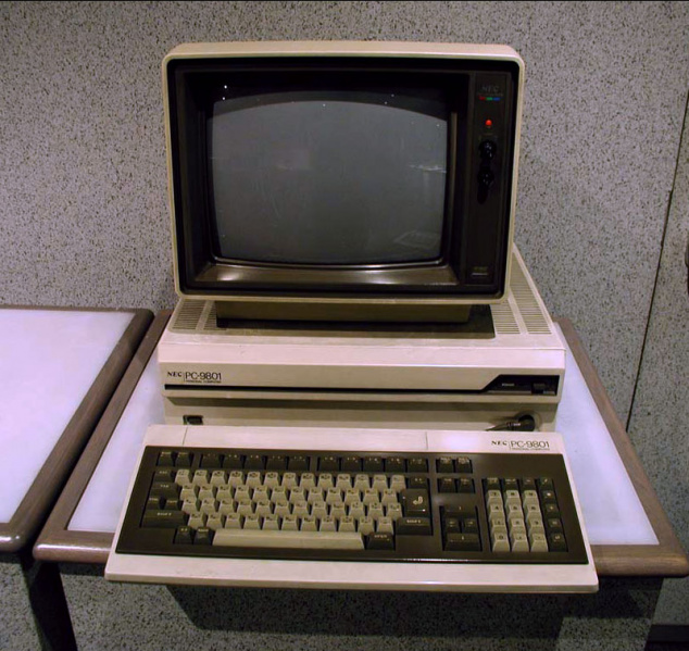 File:PC-9801 - Original Model.jpg