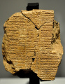Epic of Gligamesh - Tablet V - Mesopotamia.jpg