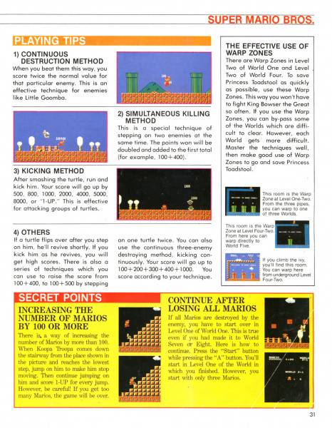 File:Official Nintendo Player's Guide - 030.jpg