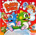 Bubble Bobble - C64 - USA - Alt.jpg
